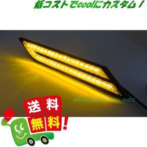 汎用 BMW風 高輝度 LED サイドマーカー 12V ウインカー アンバー ユーロ 点灯確認済み (黄 【 イエロー 】)|maximaselect