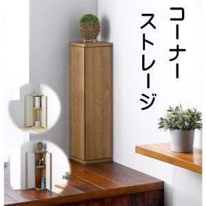 トイレ、ランドリー、キッチン、玄関などいろいろなシーン、用途で活躍できるコーナーぴったりラック プッ...