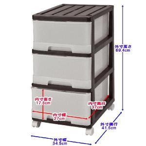 収納ボックス 収納ケース プラスチック 引き出...の詳細画像3