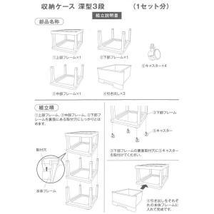収納ボックス 収納ケース プラスチック 引き出...の詳細画像4