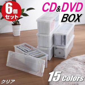 収納ボックス フタ付 CD&DVD 収納ケース 小物入れ 完成品 メディアボックス バックル式 おし...