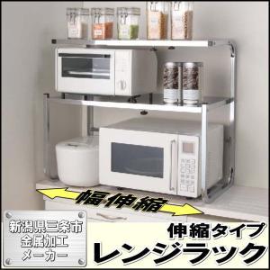 キッチン周りの整理・整頓ができます。 電子レンジやオーブントースターなどを使いやすく、ひとまとめにお...