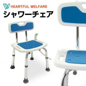 膝・腰への負担が少ない設計。座面や背もたれは柔らか素材で座り心地が快適。シャワーステップとセットで使...