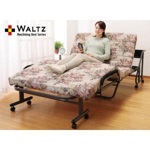 Waltz/ワルツ 木製棚付き収納式リクライニングベッド コンセント付き 電動タイプ シングル TS|maxlex