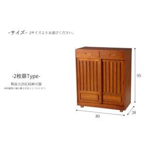 匠木工 下駄箱 シューズラック 天然木 和風 下駄箱 引き戸 シューズボックス 2枚扉|maxlex|02