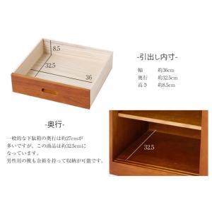匠木工 下駄箱 シューズラック 天然木 和風 下駄箱 引き戸 シューズボックス 2枚扉|maxlex|03