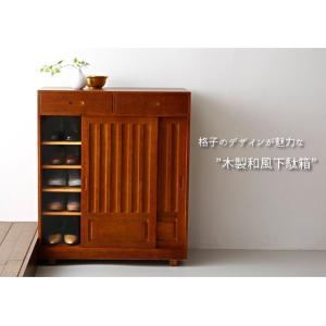 匠木工 下駄箱 シューズラック 天然木 和風 下駄箱 引き戸 シューズボックス 2枚扉|maxlex|05