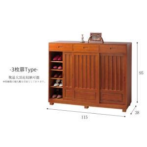 匠木工 下駄箱 シューズラック 天然木 和風 下駄箱 引き戸 シューズボックス 3枚扉|maxlex|02