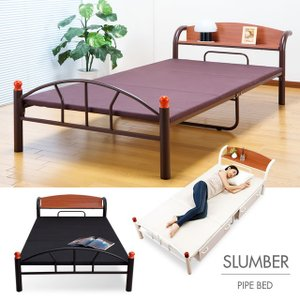 ベッド パイプベッド シングル ベッドフレーム 宮棚付き Slumber/スランバー|maxlex