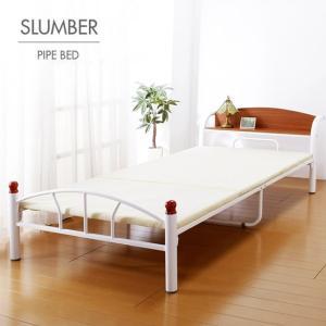 ベッド パイプベッド 宮棚付き シングル ホワイト シンプル おしゃれ ベッドフレーム 頑丈パイプ 一人暮らし Slumber/スランバー|maxlex