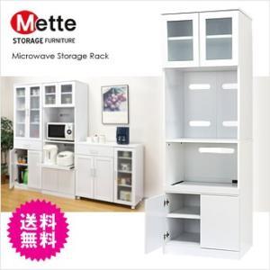 レンジ台 キッチンボード 食器棚 木製 幅 約 59cm キッチン収納 キッチン 収納 スリム ホワイト 送料無料 Mette/メッテの写真