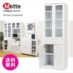 カップボード 食器棚 キッチン 食器収納 台所収納 キッチン収納 幅 約59cm キッチンボード ホワイト|maxlex