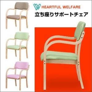 介護福祉チェア 肘付き 1脚 介護椅子 木製 ダイニングチェア 介護施設 デイサービス で人気 肘付き 施設 椅子 送料無料|maxlex