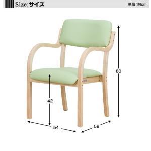 介護福祉チェア 肘付き 1脚 介護椅子 木製 ダイニングチェア 介護施設 デイサービス で人気 肘付き 施設 椅子 送料無料|maxlex|03
