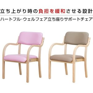介護福祉チェア 肘付き 1脚 介護椅子 木製 ダイニングチェア 介護施設 デイサービス で人気 肘付き 施設 椅子 送料無料|maxlex|04
