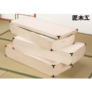【在庫処分】匠木工 総桐 桐製 衣装箱 押入れ収納庫 3個組 maxlex