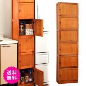 キッチン収納 桐製すきま収納庫 6ドア 45cm幅  【在庫処分】 maxlex
