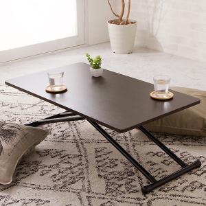 テーブル センターテーブル デスク ダイニングテーブル NEW 木製昇降式フリーテーブル 折りたたみテーブル ハイテーブル ローテーブル 送料無料