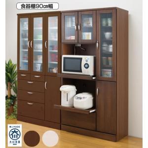 〈大川産〉キッチン収納シリーズ 食器棚 90cm幅 完成品 大川家具 国産 日本製