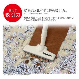 代金引換不可 マキタ 掃除機 コードレス NEW マキタコードレスクリーナー コードレス掃除機 充電式 軽量 ハンディ 送料無料|maxlex|05