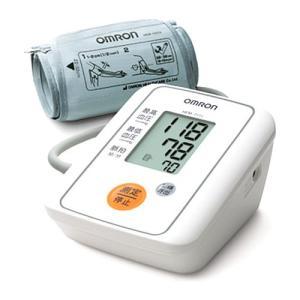 オムロン デジタル上腕式血圧計|maxlex