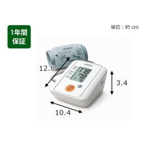 オムロン デジタル上腕式血圧計|maxlex|03