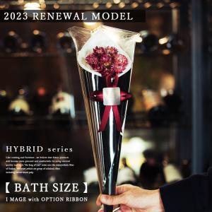 ■商品 MAXMATERIA バスタオル FLOWER タオル 花束 ■カラー ピュアホワイト/パウ...