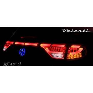 Valenti ヴァレンティ ジュエル LED テールランプ ESTIMA(エスティマ) 50系/ハイブリッド20系車検対応 【TT50EST-*】 maxprice