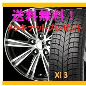 スタッドレスタイヤセット インサイト ZE2,ZE3 SMACK SPARROW(スマック スパロー) 1555+50 4-100 MICHELIN XI3 175/65R15