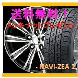 スタッドレスタイヤセット プリウス ZE2,ZE3 SMACK SPARROW(スマック スパロー) 1665+48 5-100 グッドイヤー NAVI ZEA2 195/55R16