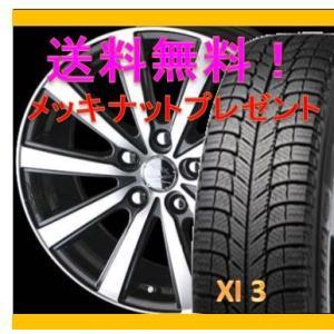スタッドレスタイヤセット インサイト ZE2,ZE3 SMACK VI-R(スマック) 1555+50 4-100 MICHELIN XI3 175/65R15