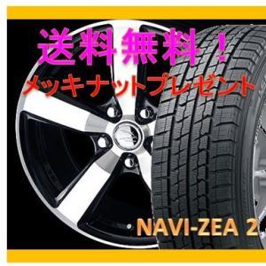 スタッドレスタイヤセット プリウス ZE2,ZE3 SMACK CORSAIR(スマック コルセア) 1665+48 5-100 グッドイヤー NAVI ZEA2 195/55R16