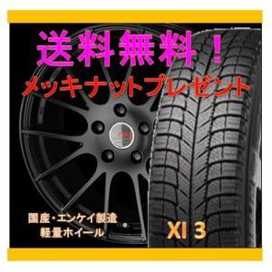 スタッドレスタイヤセット インサイト ZE2,ZE3 CDM1 1555+50 4-100 ブラック MICHELIN XI3 175/65R15