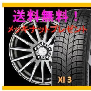 スタッドレスタイヤセット インサイト ZE2,ZE3 SEIN RACING(ザイン レーシング) 1555+50 4-100 MICHELIN XI3 175/65R15