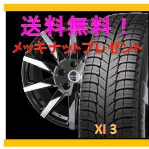 スタッドレスタイヤセット インサイト ZE2,ZE3 SMACK SFIDA(スマック スフィーダ) 1555+50 4-100 MICHELIN XI3 175/65R15