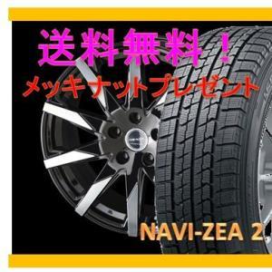 スタッドレスタイヤセット ウィッシュ ZE2,ZE3 SMACK SFIDA(スマック スフィーダ) 1560+45 5-100 グッドイヤー NAVI ZEA2 195/65R15
