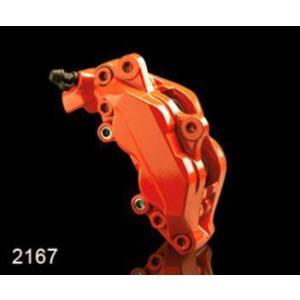 FOLIATEC ブレーキキャリパーラッカー (カラー:オレンジ) 【702167】|maxprice