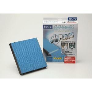 BLITZ ブリッツ ハイブリッドエアコンフィルター 純正交換タイプ HA106 〔18737〕(メーカー純正品番:87139-30040)|maxprice