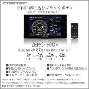 COMTEC コムテック レーダー探知機 ZERO 600V 【ZERO600V】|maxprice