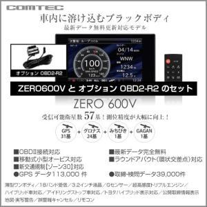 COMTEC コムテック レーダー探知機 ZERO 600V と オプション OBD2-R2 セット 【ZERO600V/OBD2-R2】|maxprice