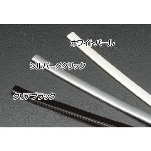 G-コーポレーション  カラード・フェンダーアーチモール 1m×2本入り  (ホワイトパールマイカ/TOYOTA 042)|maxprice