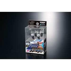 IPF LEDバルブ ポジション・車幅灯用 XP series クリスタルウェッジ T10 6800K 【102W】|maxprice