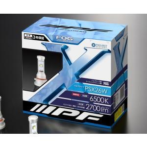 IPF LED フォグバルブ FOG BULB PSX26W 6500K 車検対応 【161FLB】|maxprice