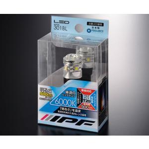 IPF LEDバルブ バックランプ BL series 【301BL】 LED BUCK LAMP T20 6000K|maxprice