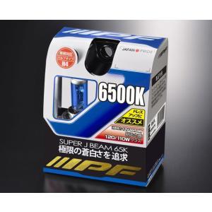 IPF ハロゲンバルブ SUPER J BEAM 65K 6500K H4 【65J4】 120/110W|maxprice