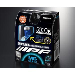 IPF ハロゲンバルブ MGバルブ 5000K H4 【M42】 ブライトブルー 120/110W|maxprice