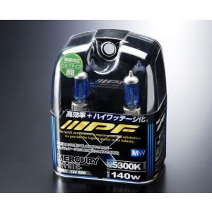 IPF ハロゲンバルブ SUPER LOW BEAM X マーキュリーホワイト 5300K HB4・HB3共通 【X92R】 140w|maxprice