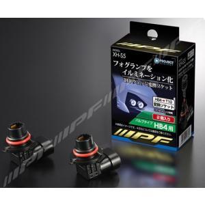 IPF フォグイルミソケット 〔XH-S5〕 HB4→T10ウェッジ球変換用|maxprice