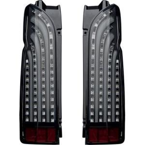 LOVE LARK  H.K DESIGN 「COOL SABER」 LED TAILLAMP 200系ハイエース MC前後共通 ※インナーブラッククローム/スモーク 【HKCS200VBK】|maxprice