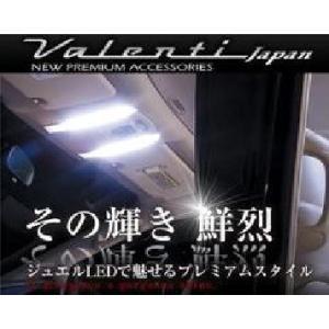 Valenti Japan JEWEL LED LAMP series COURTESY LAMP  トヨタ専用 タイプ1【RL-PC16】 maxprice